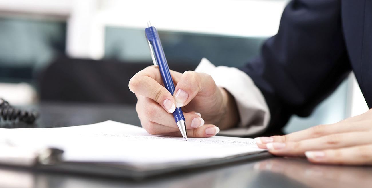 Rupture conventionnelle: signature du formulaire - remise du formulaire au salarié